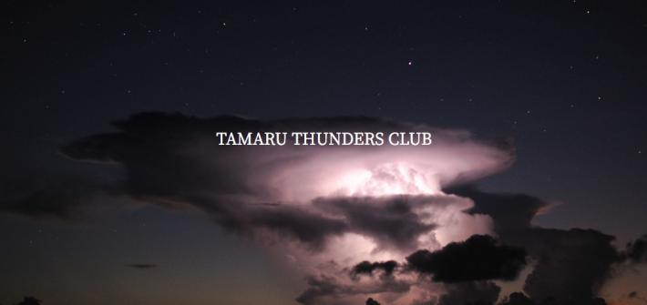 Tamaru Thunders Club